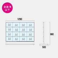 カードケースメッセージスタンド ロータイプ 仕様:A4横16 片面 (CCMS-A4Y16K)
