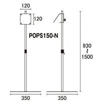 ポップスタンド スライドポール式 展示タイプ:傾斜展示タイプ (POPS150-N)
