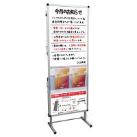 サポートメッセージ 屋内直立T型看板 ストレッチャータイプ 通常タイプ ホワイトボードタイプ (SPM-TANKA-WB)