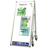 サポートサインスマート シンプル一体型 車椅子タイプ ホワイトボードタイプ (SPSS-ISU-WB)