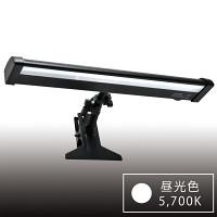 屋外A型看板用LEDクリップ式バーライト ビュークリップバー(ViewClip) 昼光色 ブラック (VCB-B5700)