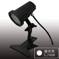屋外A型看板用LEDクリップライト ビュークリップランプ(ViewClip) 昼光色 ブラック (VCL-B5700)