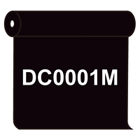【送料無料】 ダイナカル DC0001M ブラックマット 1020mm幅×10m巻 (DC0001M)