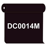 【送料無料】 ダイナカル DC0014M チャコールマット 1020mm幅×10m巻 (DC0014M)