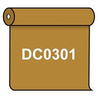 【送料無料】 ダイナカル DC0301 ゴールド 1020mm幅×10m巻 (DC0301)