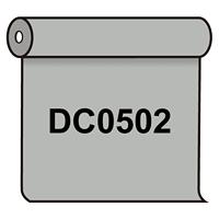 【送料無料】 ダイナカル DC0502 シルバー 1020mm幅×10m巻 (DC0502)