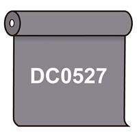 【送料無料】 ダイナカル DC0527 スチールシルバー 1020mm幅×10m巻 (DC0527)