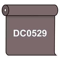 【送料無料】 ダイナカル DC0529 メタリックシルバー 1020mm幅×10m巻 (DC0529)