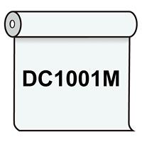 【送料無料】 ダイナカル DC1001M マットホワイト 1020mm幅×10m巻 (DC1001M)