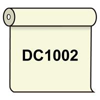 【送料無料】 ダイナカル DC1002 ミルキーホワイト 1020mm幅×10m巻 (DC1002)
