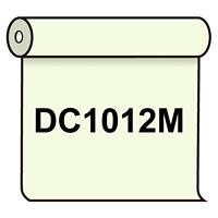 【送料無料】 ダイナカル DC1012M オフホワイト 1020mm幅×10m巻 (DC1012M)