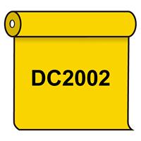 【送料無料】 ダイナカル DC2002 カナリーイエロー 1020mm幅×10m巻 (DC2002)