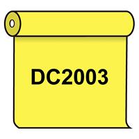 【送料無料】 ダイナカル DC2003 ジャスミン 1020mm幅×10m巻 (DC2003)