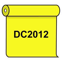 【送料無料】 ダイナカル DC2012 レモンイエロー 1020mm幅×10m巻 (DC2012)