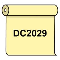 【送料無料】 ダイナカル DC2029 クリームイエロー 1020mm幅×10m巻 (DC2029)
