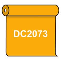 【送料無料】 ダイナカル DC2073 キャブイエロー 1020mm幅×10m巻 (DC2073)