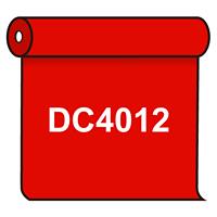 【送料無料】 ダイナカル DC4012 パプリカレッド 1020mm幅×10m巻 (DC4012)