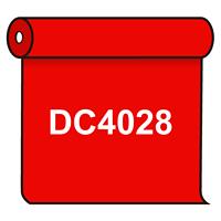 【送料無料】 ダイナカル DC4028 ファイヤーレッド 1020mm幅×10m巻 (DC4028)