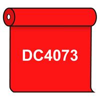 【送料無料】 ダイナカル DC4073 カーマインレッド 1020mm幅×10m巻 (DC4073)