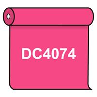 【送料無料】 ダイナカル DC4074 ローズピンク 1020mm幅×10m巻 (DC4074)