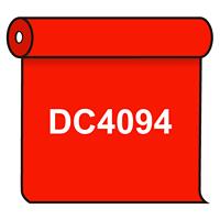 【送料無料】 ダイナカル DC4094 ソフィアレッド 1020mm幅×10m巻 (DC4094)