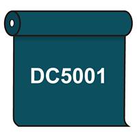 【送料無料】 ダイナカル DC5001 カプリブルー 1020mm幅×10m巻 (DC5001)