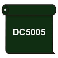 【送料無料】 ダイナカル DC5005 ジャングルグリーン 1020mm幅×10m巻 (DC5005)