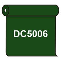 【送料無料】 ダイナカル DC5006 オリーグリーン 1020mm幅×10m巻 (DC5006)