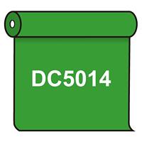 【送料無料】 ダイナカル DC5014 グラスグリーン 1020mm幅×10m巻 (DC5014)