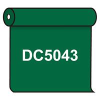 【送料無料】 ダイナカル DC5043 アグリーン 1020mm幅×10m巻 (DC5043)