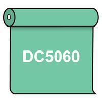 【送料無料】 ダイナカル DC5060 ミントグリーン 1020mm幅×10m巻 (DC5060)