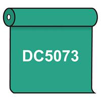 【送料無料】 ダイナカル DC5073 ジェードグリーン 1020mm幅×10m巻 (DC5073)