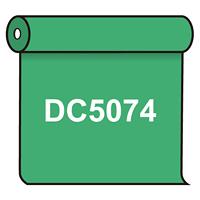 【送料無料】 ダイナカル DC5074 アップルグリーン 1020mm幅×10m巻 (DC5074)