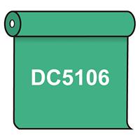【送料無料】 ダイナカル DC5106 コーラルグリーン 1020mm幅×10m巻 (DC5106)