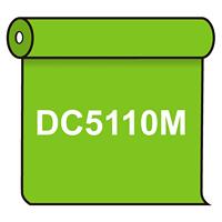 【送料無料】 ダイナカル DC5110M ライトライムグリーン 1020mm幅×10m巻 (DC5110M)