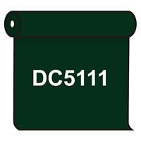 【送料無料】 ダイナカル DC5111 モスグリーン 1020mm幅×10m巻 (DC5111)