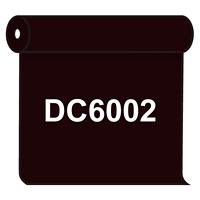 【送料無料】 ダイナカル DC6002 ショコラブラウン 1020mm幅×10m巻 (DC6002)