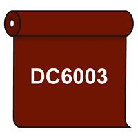 【送料無料】 ダイナカル DC6003 アンティックブラウン 1020mm幅×10m巻 (DC6003)