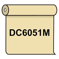 【送料無料】 ダイナカル DC6051M フレッシュペール 1020mm幅×10m巻 (DC6051M)