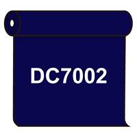 【送料無料】 ダイナカル DC7002 インクブルー 1020mm幅×10m巻 (DC7002)