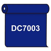 【送料無料】 ダイナカル DC7003 サファイヤブルー 1020mm幅×10m巻 (DC7003)