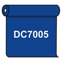 【送料無料】 ダイナカル DC7005 スペクトラムブルー 1020mm幅×10m巻 (DC7005)