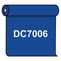 【送料無料】 ダイナカル DC7006 ヨットブルー 1020mm幅×10m巻 (DC7006)