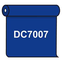 【送料無料】 ダイナカル DC7007 ウルトラマリンブルー 1020mm幅×10m巻 (DC7007)