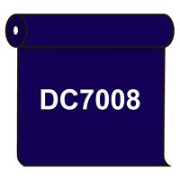 【送料無料】 ダイナカル DC7008 パープルネイビー 1020mm幅×10m巻 (DC7008)