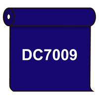 【送料無料】 ダイナカル DC7009 プリンセスブルー 1020mm幅×10m巻 (DC7009)