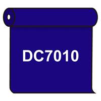 【送料無料】 ダイナカル DC7010 ロイヤルブルー 1020mm幅×10m巻 (DC7010)