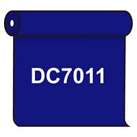 【送料無料】 ダイナカル DC7011 マジョリカブルー 1020mm幅×10m巻 (DC7011)