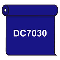 【送料無料】 ダイナカル DC7030 コズミックブルー 1020mm幅×10m巻 (DC7030)