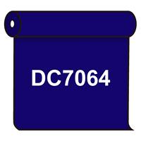 【送料無料】 ダイナカル DC7064 ネイビーブルー 1020mm幅×10m巻 (DC7064)